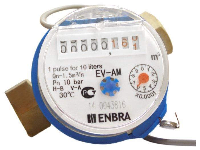 """Счётчик холодной воды Enbra EV-AMi импульсный ¾"""""""