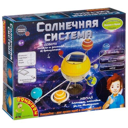Купить Набор BONDIBON Солнечная система (ВВ3059), Наборы для исследований