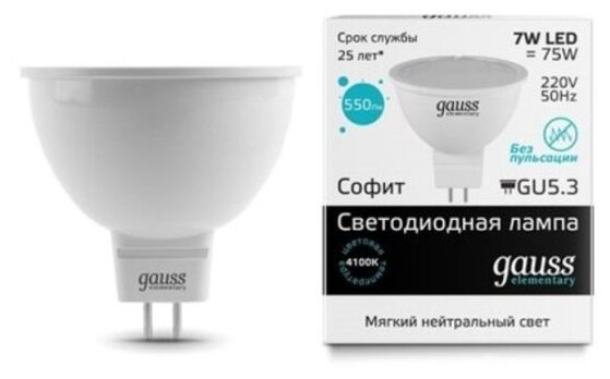Лампа светодиодная gauss 13527, GU5.3, JCDR, 7Вт — купить по выгодной цене на Яндекс.Маркете