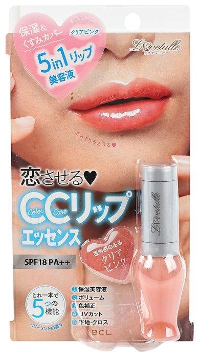 BCL Lovetulle 5 in 1 блеск для губ