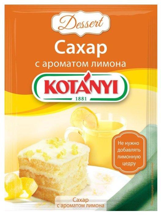 Kotanyi Сахар с ароматом лимона