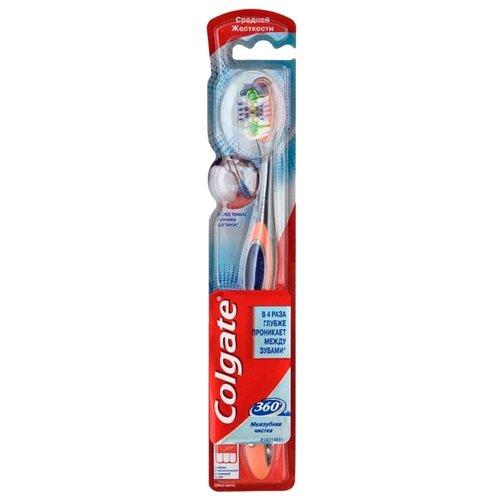 Зубная щетка Colgate 360 Межзубная Чистка многофункциональная, средней жесткости, оранжевый colgate зубная щетка 360 супер чистота всей полости рта электрическая средней жесткости цвет зеленый