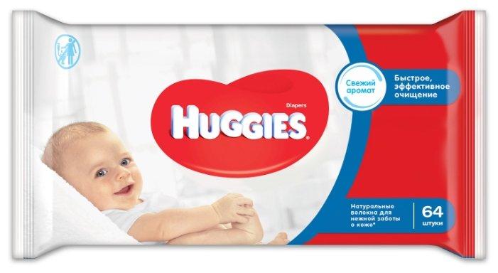 Влажные салфетки HUGGIES Classic, 64 шт.