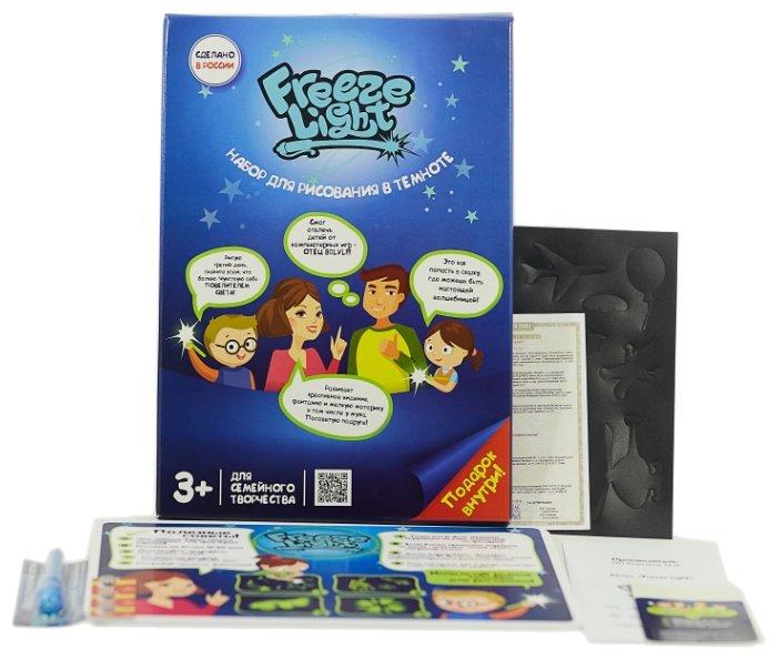 Планшет для рисования светом детский Freeze Light формат А4 (210*300)
