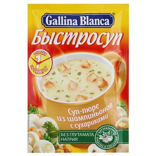 Gallina Blanca Быстросуп Суп-пюре из шампиньонов с сухариками 17 гСупы, бульоны, заправки<br>