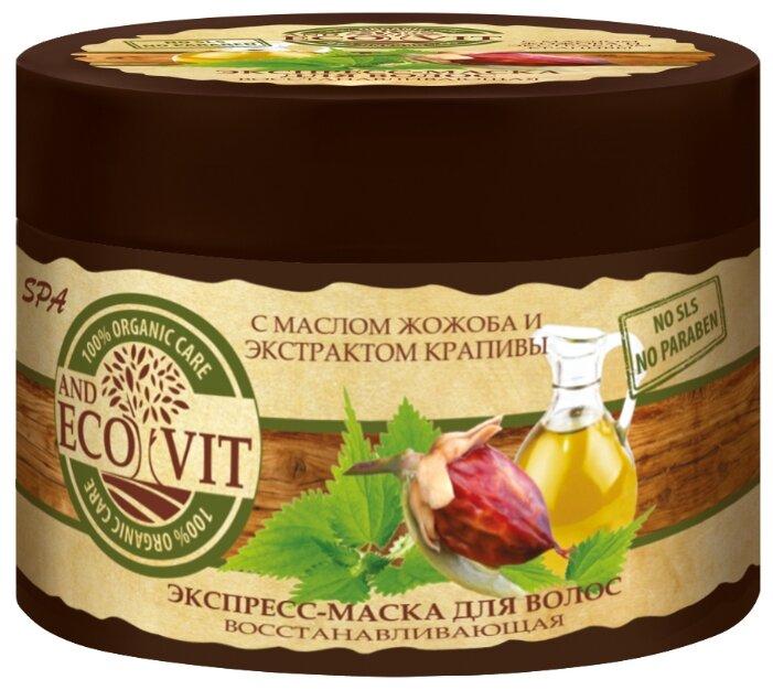 ECO&Vit Экспресс-маска Восстанавливающая с маслом жожоба и экстрактом крапивы