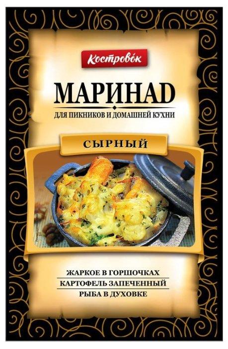 Маринад Костровок Сырный, 80 г