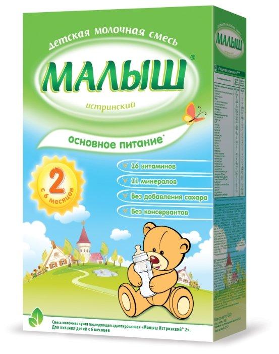 Смесь Малыш Истринский (Nutricia) 2 основное питание (с 6 месяцев) 350 г