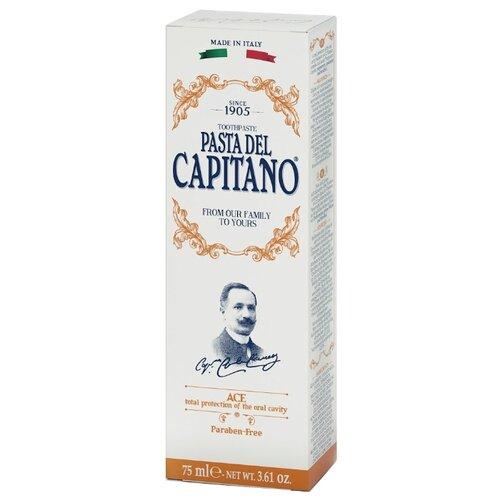 Зубная паста Pasta del Capitano 1905 с витаминами А С Е, 75 мл