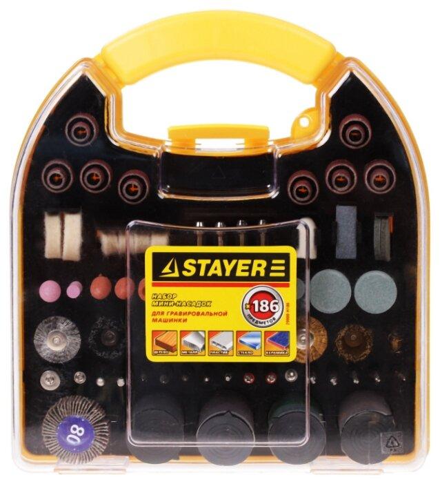 Набор насадок STAYER 29900-H186