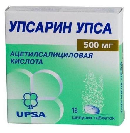 Упсарин упса таб. шип. 500мг №16
