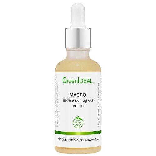 GreenIdeal Масло против выпадения волос, 50 мл оливковое масло от выпадения волос