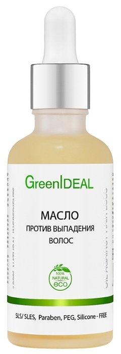 GreenIdeal Масло против выпадения волос