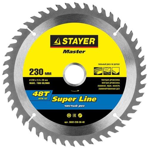 Пильный диск STAYER Super Line 3682-230-30-48 230х30 мм
