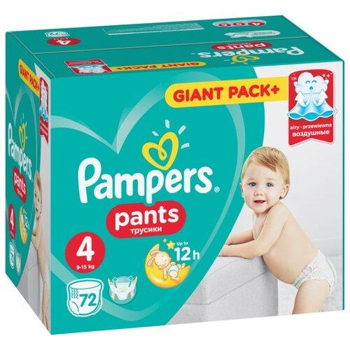 Купить Pampers трусики Pants 4 (9-15 кг) 72 шт., Подгузники