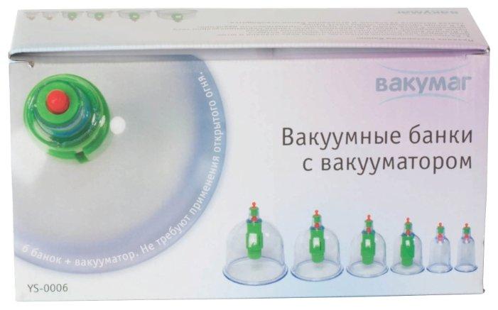 Вакумаг вакуумные банки с вакууматором