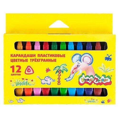 цена Каляка-Маляка Восковые карандаши трехгранные 12 цветов (КПКМ12) онлайн в 2017 году