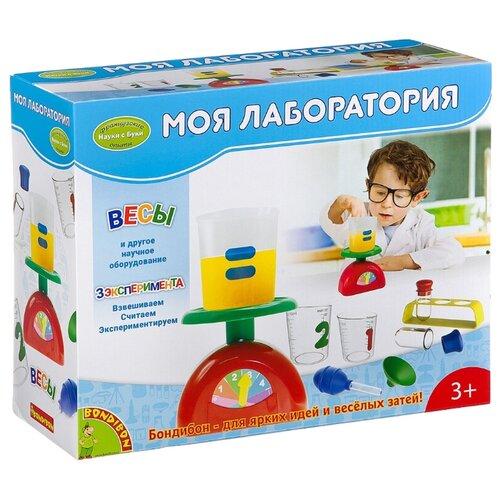 Купить Набор BONDIBON Моя лаборатория (ВВ2389), Наборы для исследований
