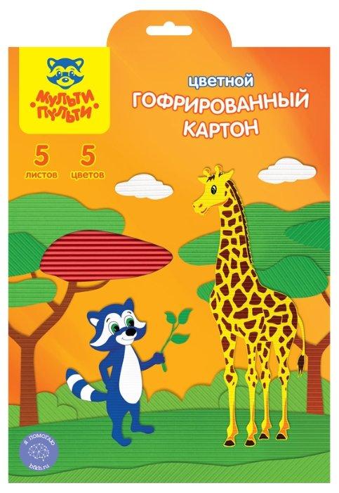 Цветной картон гофрированный Мульти-Пульти, A4, 5 л., 5 цв.