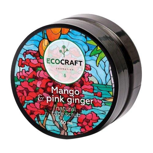 EcoCraft скраб для лица Mango & pink ginger 60 мл недорого