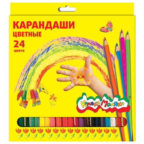 Каляка-Маляка Карандаши цветные 24 цвета (ККМ24)