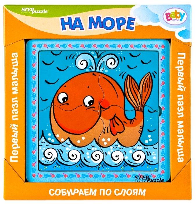 Рамка-вкладыш Step puzzle Baby Step На море (89019)