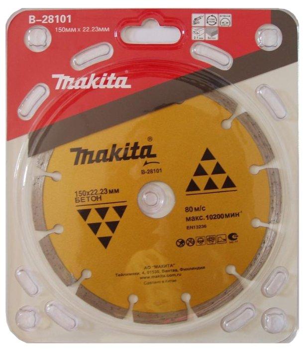 Диск алмазный отрезной 150x2x22.23 Makita B-28101