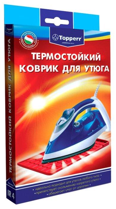 Подставка для утюга Topperr IR 4