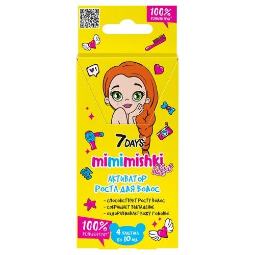 7 DAYS Mimimishki Активатор роста для волос, 10 мл, 4 шт. 7 days шампунь mimimishki суперский 400 мл