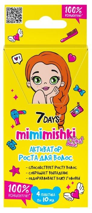 7 DAYS Mimimishki Активатор роста для волос