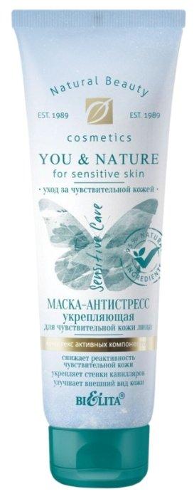 Bielita Маска-антистресс укрепляющая для чувствительной кожи лица