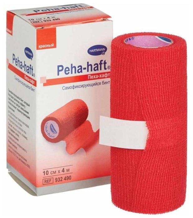 Hartmann бинт самофиксирующийся Peha-haft красный 4 м х 6 см