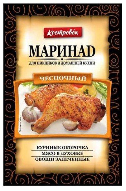 Маринад Костровок Чесночный, 80 г
