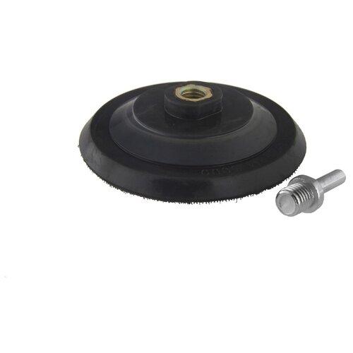 Тарелка для УШМ на липучке Hammer 227-005 125 мм 1 шт тарелка для ушм практика 038 524 125 мм 1 шт
