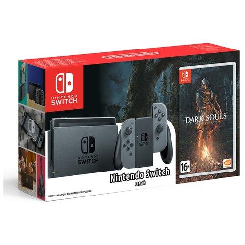 Купить Игровая приставка Nintendo Switch серый + Dark Souls: Remastered