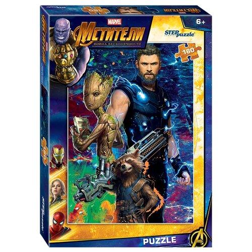 Купить Пазл Step puzzle Marvel Война бесконечности (94087), 160 дет., Пазлы