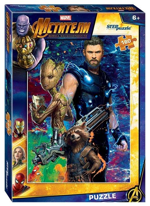 Пазл Step puzzle Marvel Война бесконечности (94087), 160 дет.