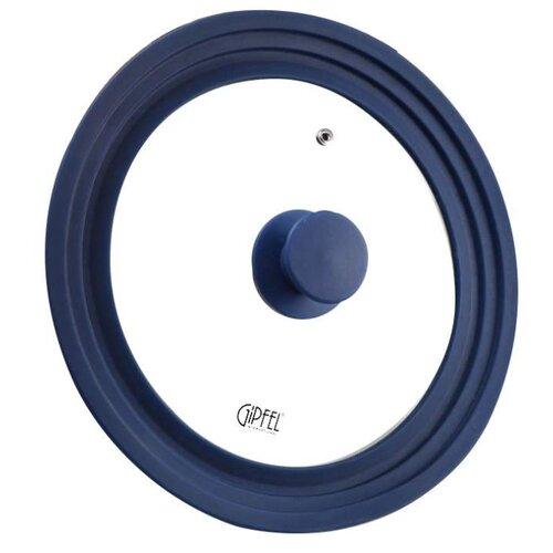 Крышка GIPFEL Gium 1025 (20 см) прозрачный/синий крышка универсальная для посуды gipfel gium 1044 20 22 24 26 28 см с пароотводом
