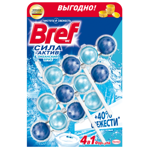 Bref туалетный блок Сила-Актив Океанский Бриз 3 шт. чистящее средство для унитаза bref aquamarine aktiv океанский бриз 50 г