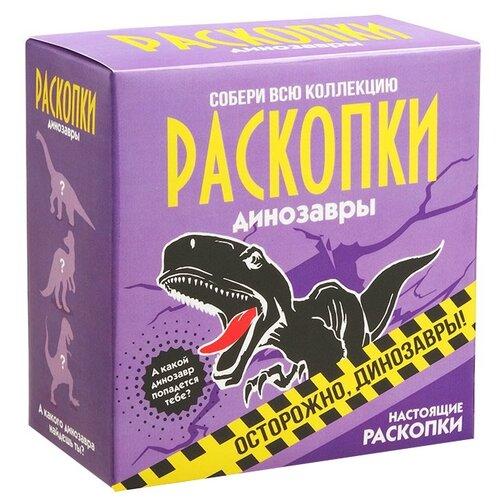 Купить Набор для раскопок Раскопки Динозавры, Наборы для исследований
