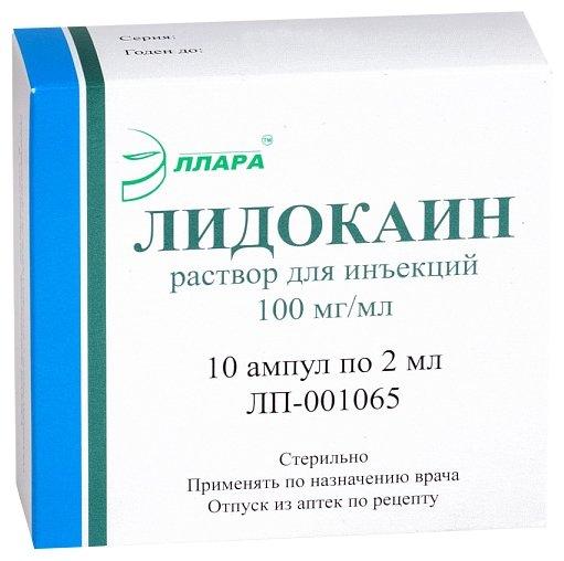 Лидокаин р-р д/ин. 100мг/мл 2мл №10