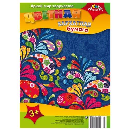 Цветная бумага бархатная Орнамент Апплика, A4, 5 л., 5 цв., Цветная бумага и картон  - купить со скидкой