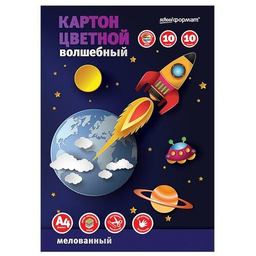 Купить Цветной картон волшебный SchoolФормат, A4, 10 л., 10 цв., Цветная бумага и картон