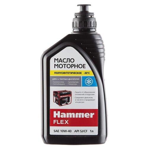 Масло для садовой техники Hammerflex 501-009 SAE 10W-40 1 л