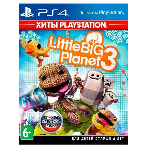 Игра для PlayStation 4 LittleBigPlanet 3 (Хиты PlayStation) playstation 3 invisibleshield