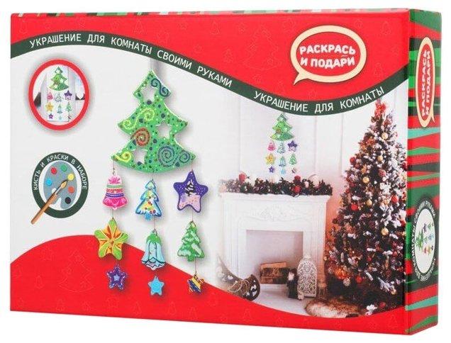 Раскрась и подари набор Сделай сам украшение для комнаты Новогодняя елка (Z106)