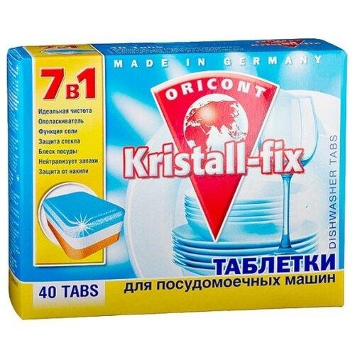 Kristall-fix 7 в 1 таблетки для посудомоечной машины 40 шт.Для посудомоечных машин<br>