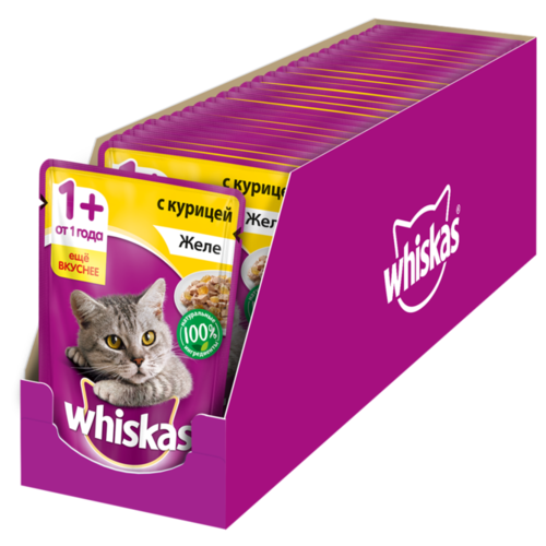 Фото - Влажный корм для кошек Whiskas с курицей 24 шт. х 85 г (кусочки в желе) влажный корм для котят whiskas беззерновой с телятиной 24шт х 85 г кусочки в желе