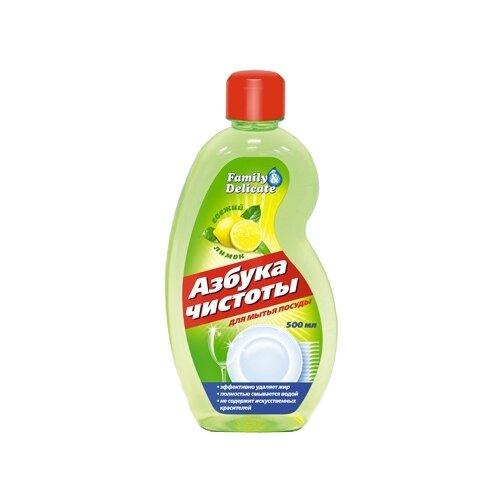 Азбука чистоты Средство для мытья посуды Сочный лимон 0.5 л средство для мытья посуды fairy сочный лимон 5 л