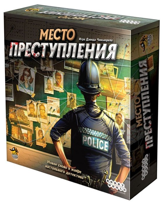 Настольная игра Hobby World Место преступления
